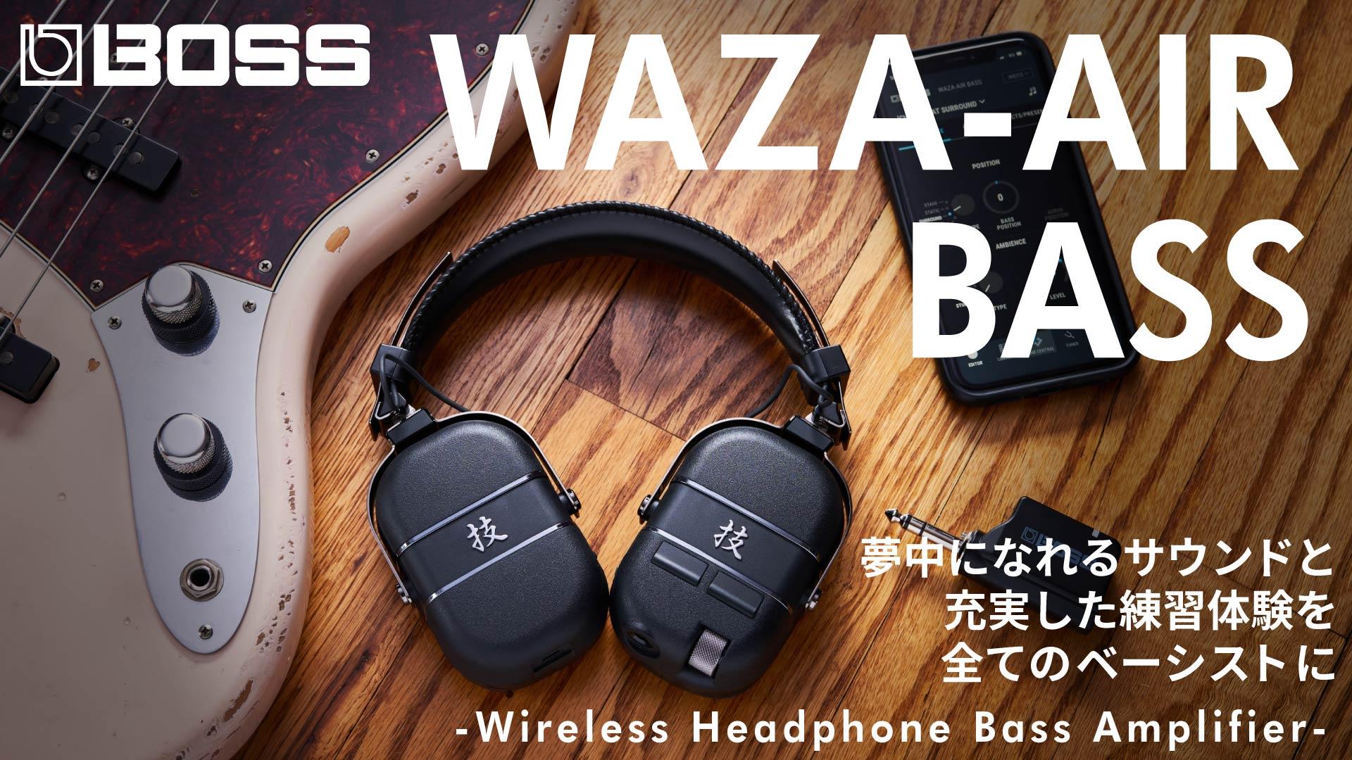BOSS WAZA-AIR BASS | イケベ楽器店
