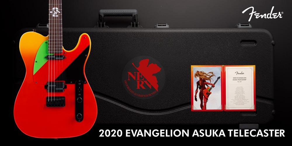 【2020 Evangelion Asuka Telecaster】