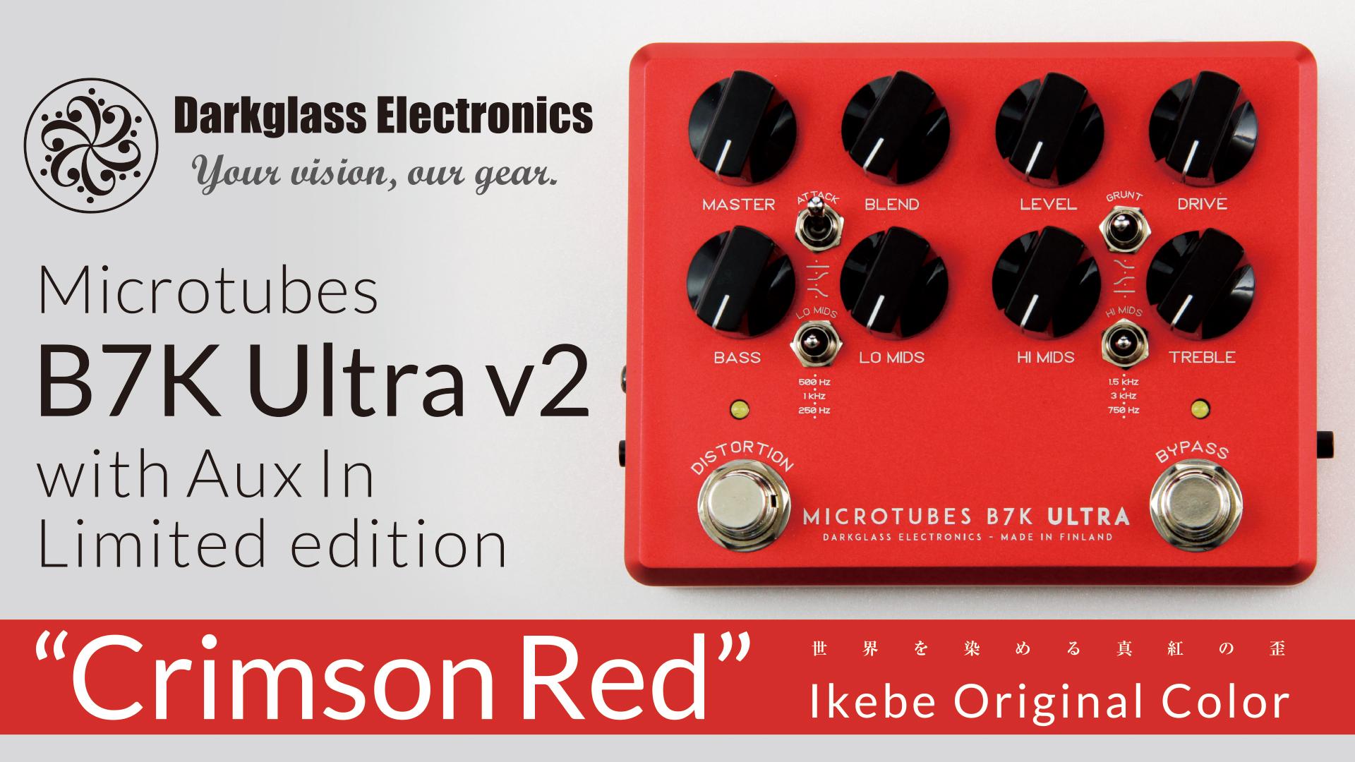 BOSS b7k-ultra-crimson-red
