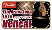 """「Rancid」の創始者""""Tim Armstrong/ティム・アームストロング""""シグネイチャーモデル!"""
