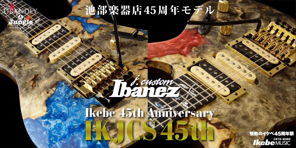 Ibanez j-custom Ikebe 45th Anniversary IKJCS45th