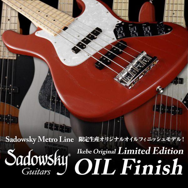 Sadowsky Guitars Metroline Ikebe Original Limited Edition 『OIL Finish』