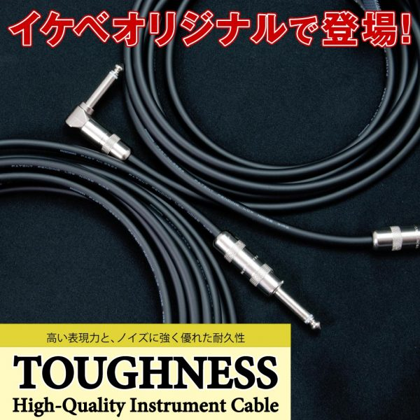 TOUGHNESS-Instrument-Cable