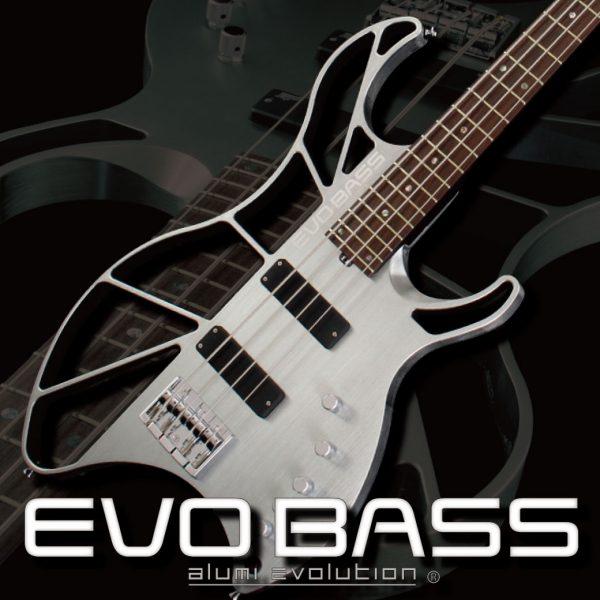 【更新!】現代のミュージックシーンに閃光を放つEVO BASS!