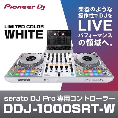 楽器のような操作性でDJをライブ・パフォーマンスの領域へ。serato DJ Pro専用コントローラー「Pioneer DJ DDJ-1000SRT-W」