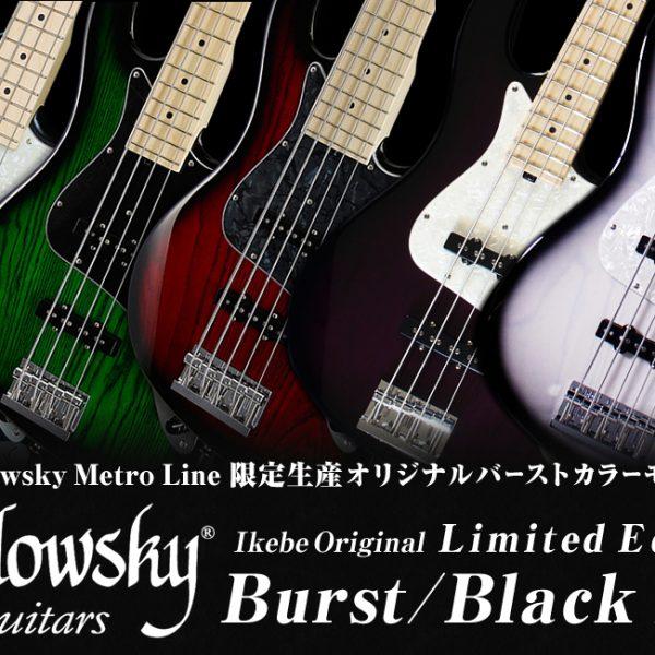 Sadowsky Guitars Ikebe Original Limited Edition 『Burst/Black Rim』