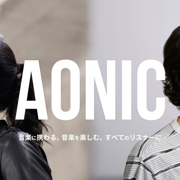 SHURE AONIC