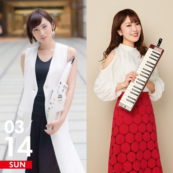 Aerophone AE-30〈中村有里〉 × Facet Grand Piano〈山本有紗〉 スペシャル・ライブ