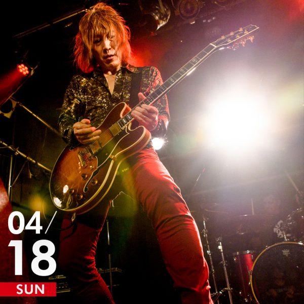 イケベ楽器店 & Aria ProII Presents イケシブオープン記念!! Takashi O'hashi a.k.a JAIL O'HASHI オンラインギタークリニック