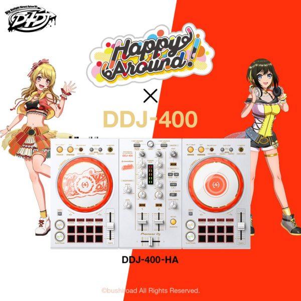 話題のメディアミックスプロジェクト「D4DJ」の人気声優、西尾夕香さんと各務華梨さんが登場!DDJ-400 Happy Around!モデル リリース記念オンラインイベントをイケシブLIVESにて開催!