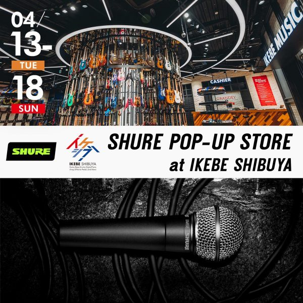 SHURE POP-UP STORE
