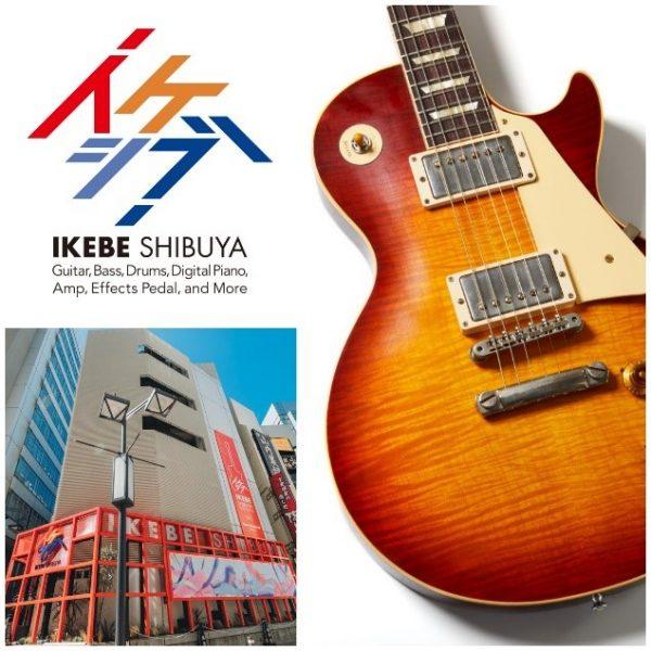 ほとばしるギター熱!あふれるギター愛! 国内外の著名アーティストに愛されるギターブランドGIBSONのポップアップストアが、ゴールデンウィークのイケシブに登場!