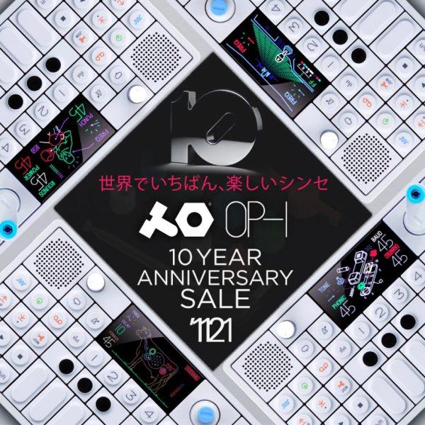 【期間&数量限定品!】Teenage Engineering OP-1 10周年記念セール!