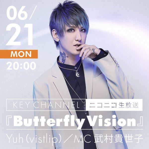Yuh(vistlip)/MC 武村貴世子|KEY CHANNEL『Butterfly Vision』【無観客ライブ配信】