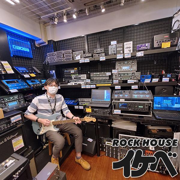 ロックハウス1階のシミュレーター試奏コーナーがリニューアル!
