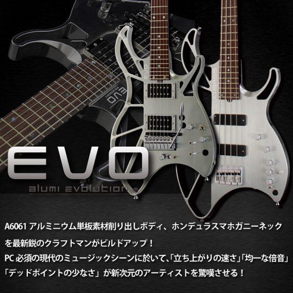 EVO Alumi-Evolution