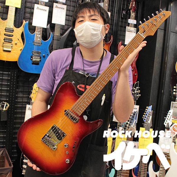 """""""AからZまで""""を冠するに相応しいもう一つのスタンダードギター!"""