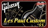 【Gibson Les Paul Custom '55 EB】