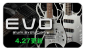 EVO Alumi-Evolution