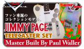 Fender Custom Shop MBS Limited Edition JIMMY PAGE MIRRORED TELECASTER & JIMMY PAGE DRAGON TELECASTER SET Master Built By Paul Waller