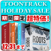 期間限定!TOONTRACK HOLIDAY SALE開催中!