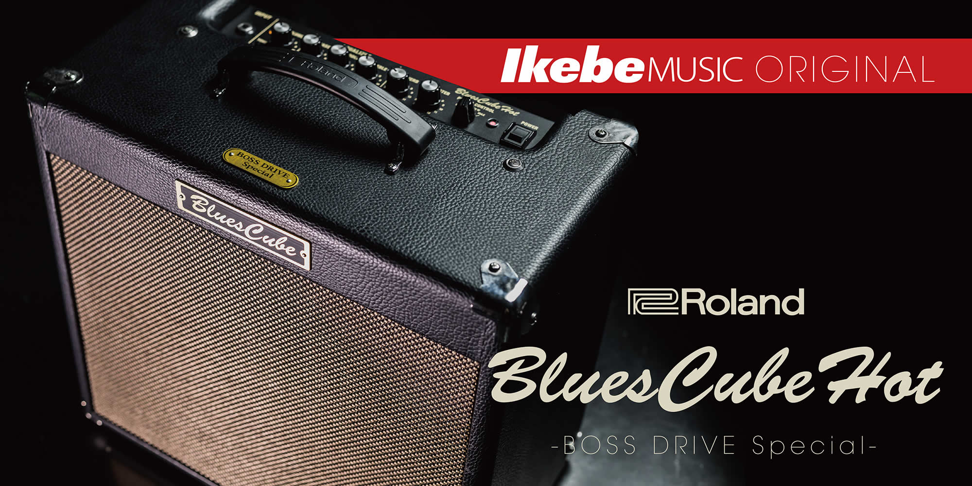 "【国内イケベ独占販売!Blues Cube ""BOSS DRIVE Special""】"
