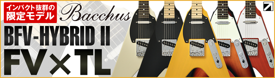 【Bacchus GLOBAL Series Limited Edition BFV-HYBRID II】