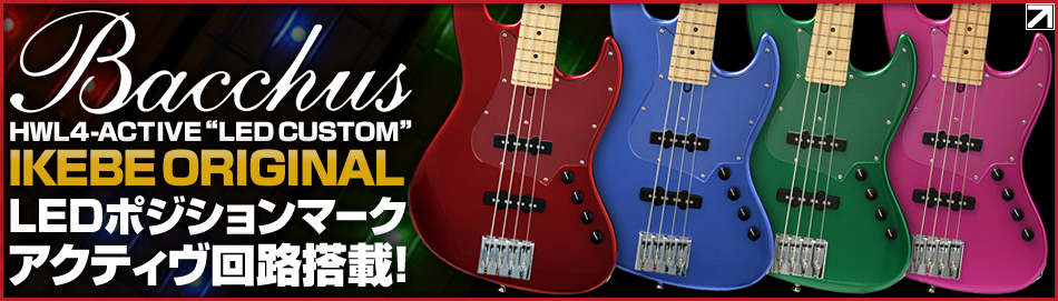 【Bacchus IKEBE ORIGINAL HWL4-ACTIVE LED CUSTOM】