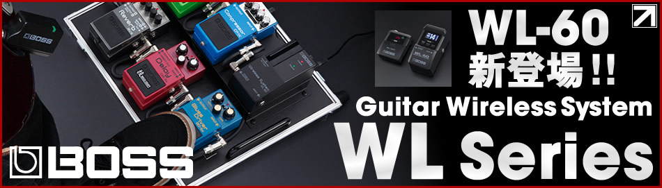 【BOSS Guitar Wireless System】
