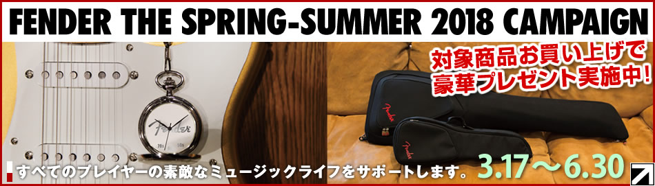 【FENDER THE SPRING-SUMMER 2018 CAMPAIGN】