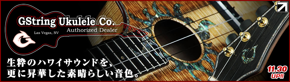 【G-String Ukulele from Las Vegas】