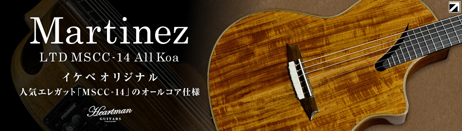 【Martinez - LTD MSCC-14 All Koa】