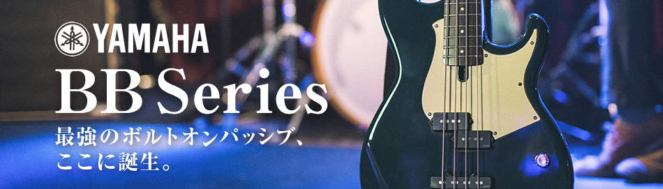 【YAMAHA BB SERIES NEW MODEL】