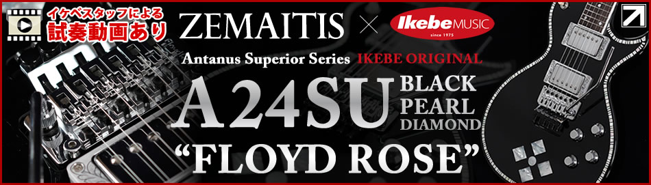 "【ZEMAITIS Antanus Superior Series IKEBE ORIGINAL A24SU BLACK PEARL DIAMOND ""FLOYD ROSE""】"