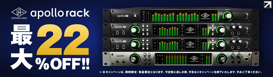 【Apollo Rack 最大22%OFF!!】