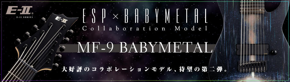 ESP×BABYMETAL Collaboration Model