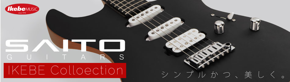 SAITO Guitars IKEBE Collection