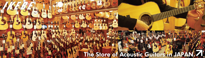 The Store of Acoustic Guitars in JAPAN.