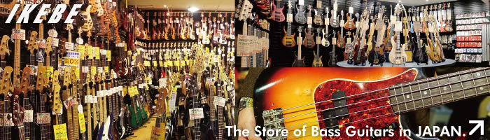 The Store of a Bass Guitars in JAPAN.
