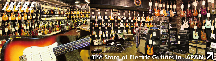 The Store of Electric Guitars in JAPAN.