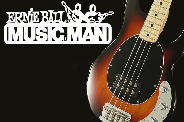 MUSICMAN