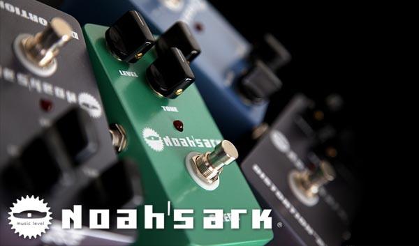 Noah'sark (Original Brand)